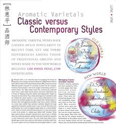 Classic versus Contemporary Styles
