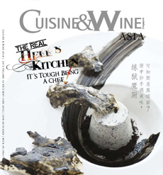 Cuisine & Wine MAY-JUNE 2012