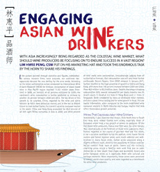 Engaging Asian Wine Drinkers