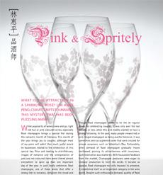 Pink ∧ Spritely