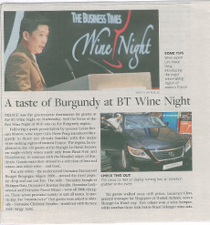 Business Times Wine Night