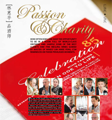 Passion Charity