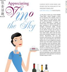 Vino In the Sky